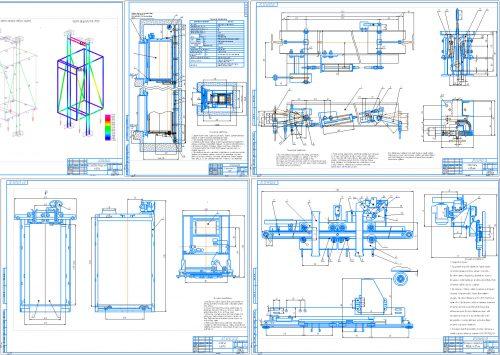 Этапы проектирования лифтов